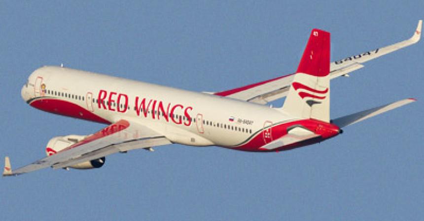 «Ред Вингс» закроет рейсы Москва – Калининград