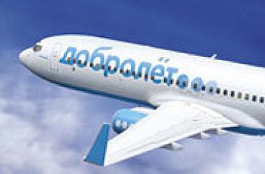 Первый самолет «Добролета» уже готов