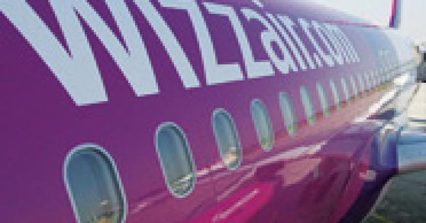 «Визз Эйр» открыла прямой рейс Донецк–Будапешт