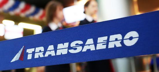 Чтобы попасть на рейс «Трансаэро» с дополнительным багажом, придется заплатить от 10 до 28 евро