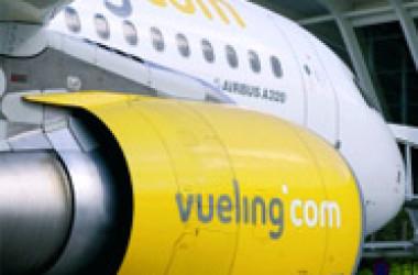 «Вьюлинг»  полетит в Казань