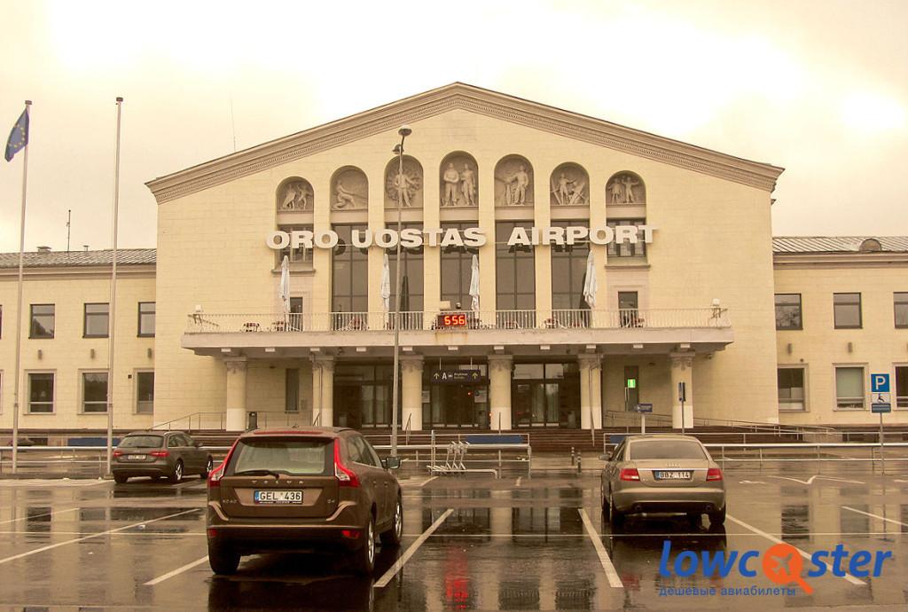 Airport Vilnius