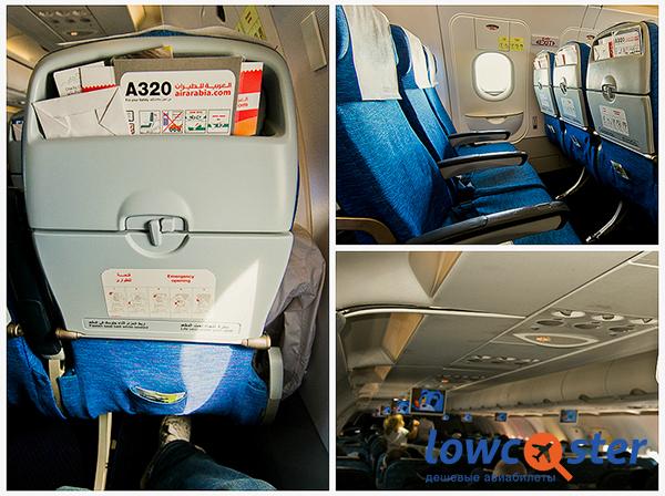 Салон самолета Airbus 320 авиакомпании Air Arabia