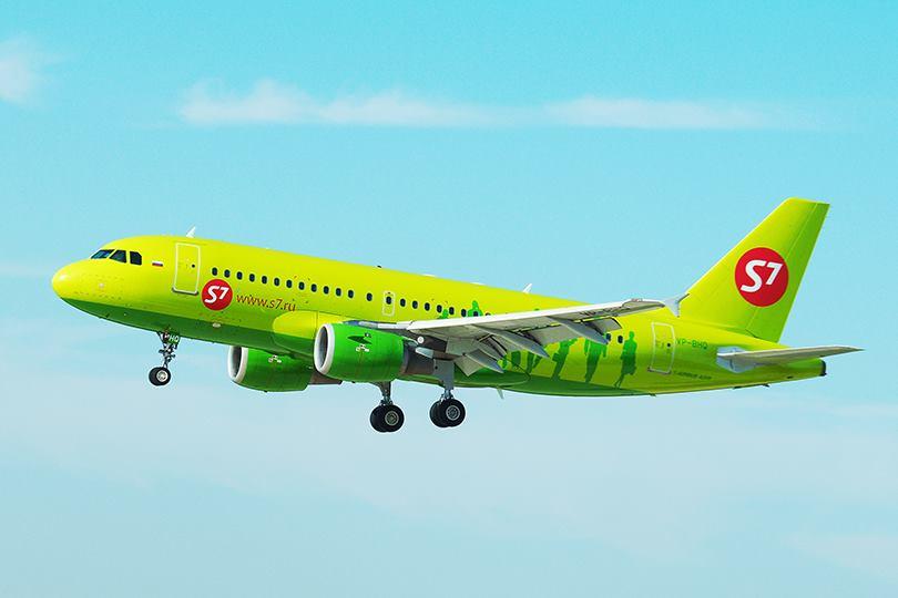 S7 airlines авиакомпания чья компания
