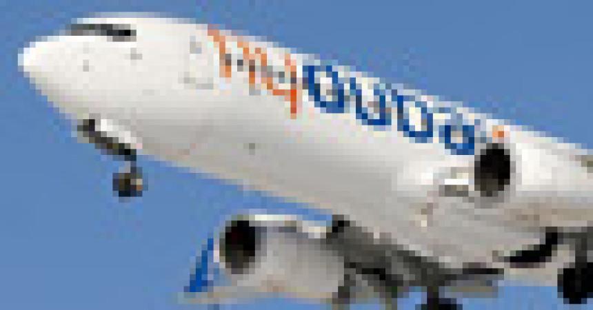 «Флайдубай» начнет летать из Дубая в Москву в сентябре