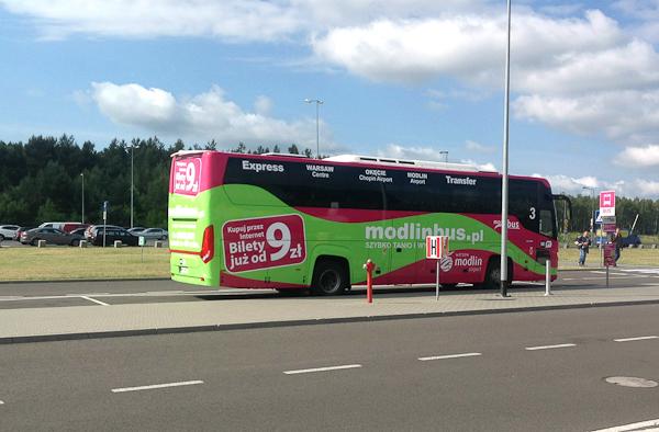 Комфортабельный автобус от жд вокзала до аэропорта