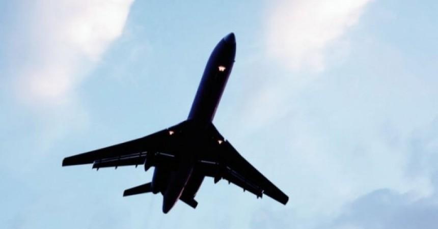Билеты на рейсы нового лоукостера «Аэрофлота» от 20 евро