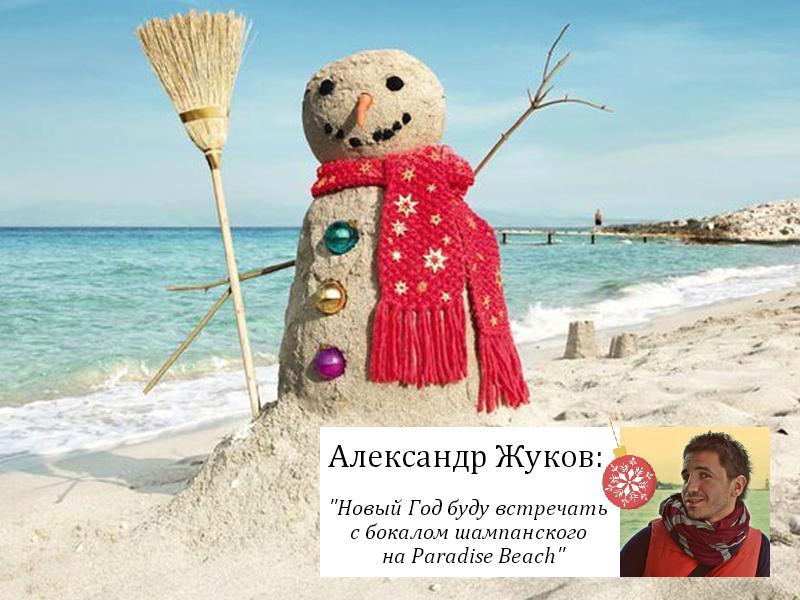aleks_1