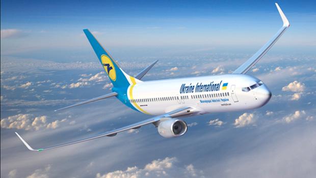 Боинг-737 «Международных авиалиний Украины»