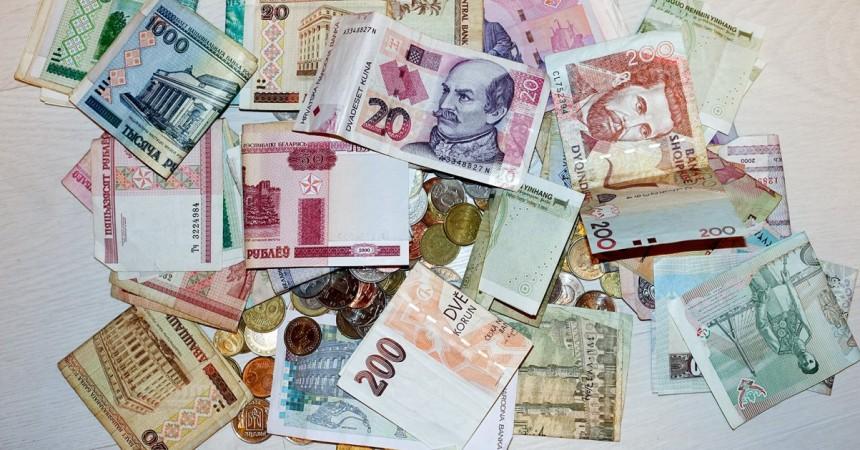 Как посчитать, сколько денег брать на поездку