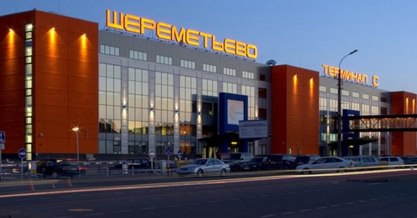 Где дешево поесть в Шереметьево, Домодедово, Внуково?