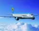 Акция от Uzbekistan Airways и розыгрыш авиабилета!
