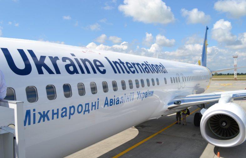 Авиакомпания МАУ ввела тариф low-cost и снизила цены на билеты