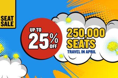Опять 25! У Ryanair 250 тысяч билетов со скидкой 25%