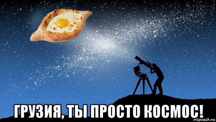 risovach-ru-1