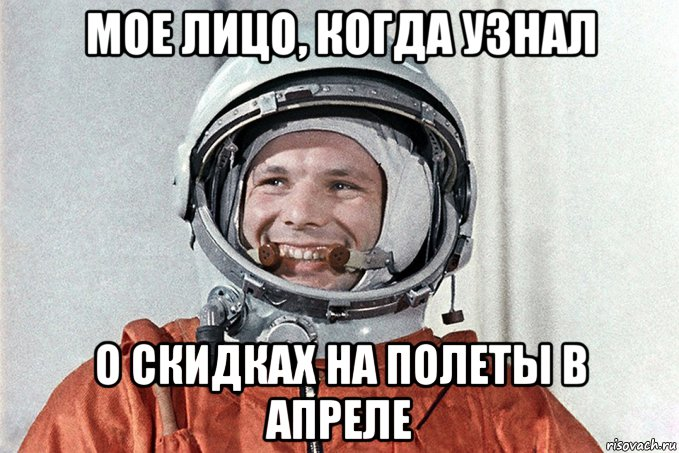 risovach-ru-5