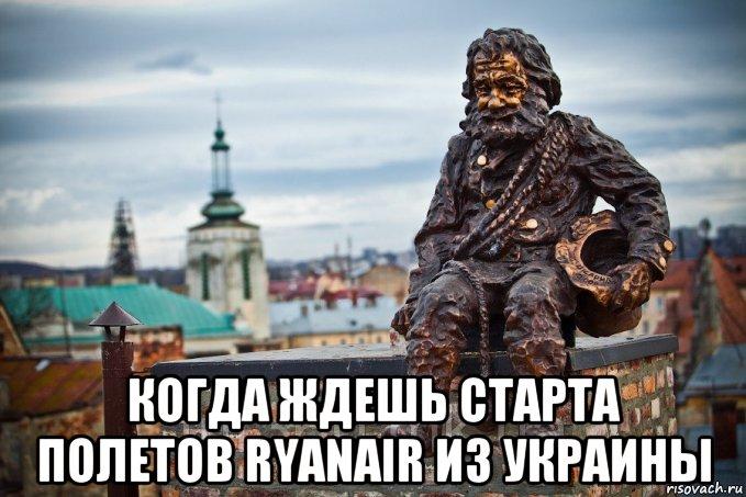 risovach-ru-8